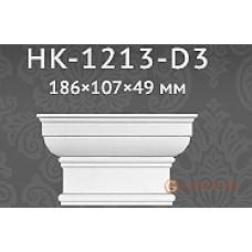 Пилястра Classic home HK1213-D3