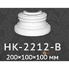 Базы и капители Classic home HK2212-B