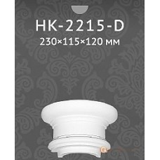 Базы и капители Classic home HK2215-D