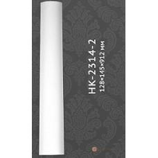 Колонны и полуколонны Classic home HK2314-2