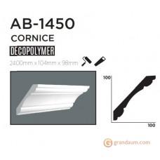 Карниз с гладким профилем Decolux AB1450