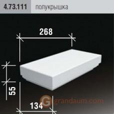 Балюстрада для фасада Европласт 4.73.111