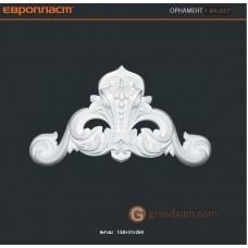 Орнамент Европласт 1.60.027