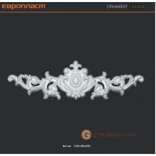 Орнамент Европласт 1.60.028