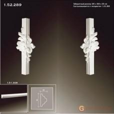 Угловые элементы и вставки Европласт 1.52.289 Уголок У-289