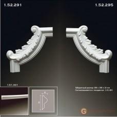 Угловые элементы и вставки Европласт 1.52.291 Уголок У-295 Правый