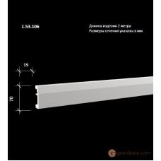 Напольный плинтус гибкий Европласт FLEX 1.53.106 (ПЛ-106)