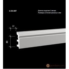 Напольный плинтус гибкий Европласт FLEX 1.53.107 (ПЛ-107)