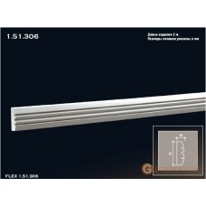 Молдинг гибкий Европласт FLEX 1.51.306 (М-306)