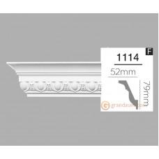 Карниз гибкий Home Decor 1114 (2,44м) Flex