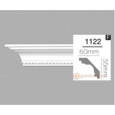 Карниз гибкий Home Decor 1122 (2,44м) Flexi