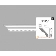 Карниз гибкий Home Decor 1127 (2,44м) Flexi