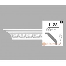 Карниз гибкий Home Decor 1128 (2,44м) Flexi