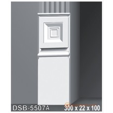 Декоративное обрамление, для дверных проемов Perimeter DSB-5507A