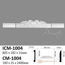 Вставка Perimeter CM-1004A