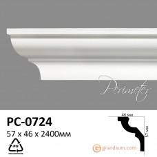 Карниз с гладким профилем Perimeter PC-0724