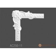 Угловые элементы и вставки Солид AC250-11
