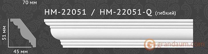Карниз с гладким профилем Classic home HM22051