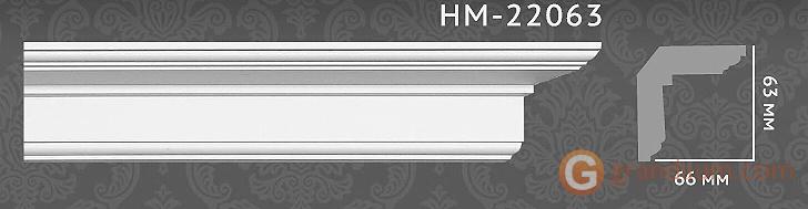 Карниз с гладким профилем Classic home HM22063