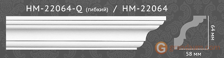 Карниз с гладким профилем Classic home HM22064