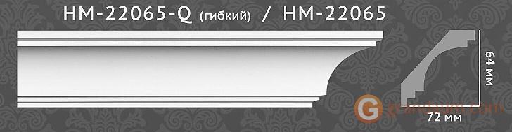 Карниз с гладким профилем Classic home HM22065