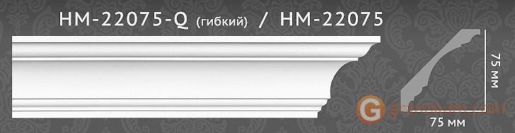 Карниз с гладким профилем Classic home HM22075