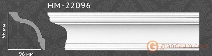Карниз с гладким профилем Classic home HM22096