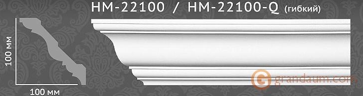 Карниз с гладким профилем Classic home HM22100Q