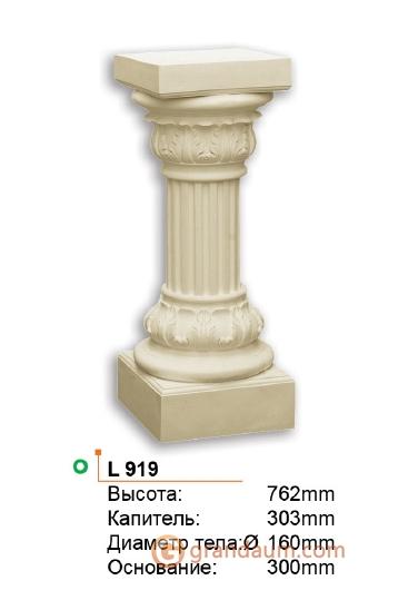 Пьедесталы• статуи•фонтаны Gaudi Decor L919