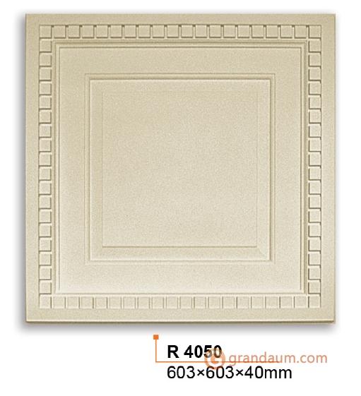 Потолочная плита Gaudi Decor R4050