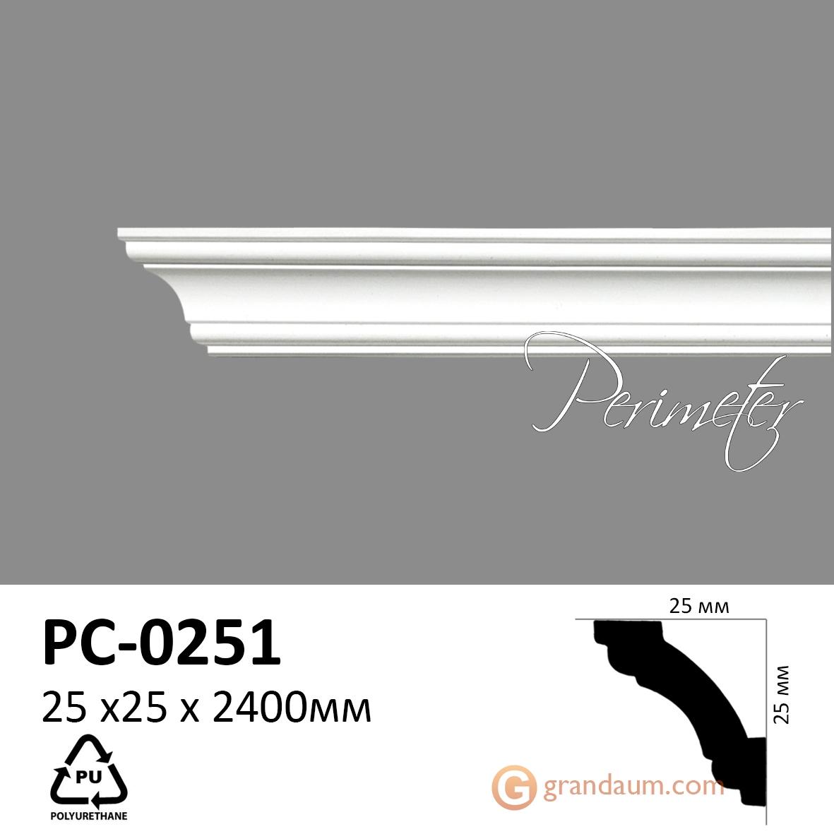 Карниз с гладким профилем Perimeter PC-0251