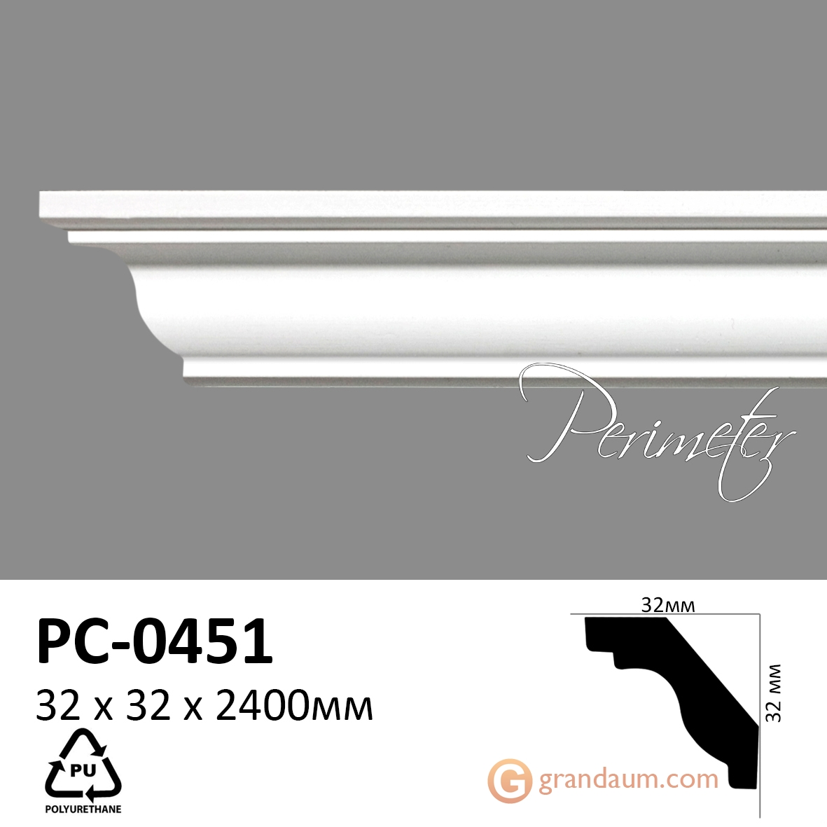Карниз с гладким профилем Perimeter PC-0451