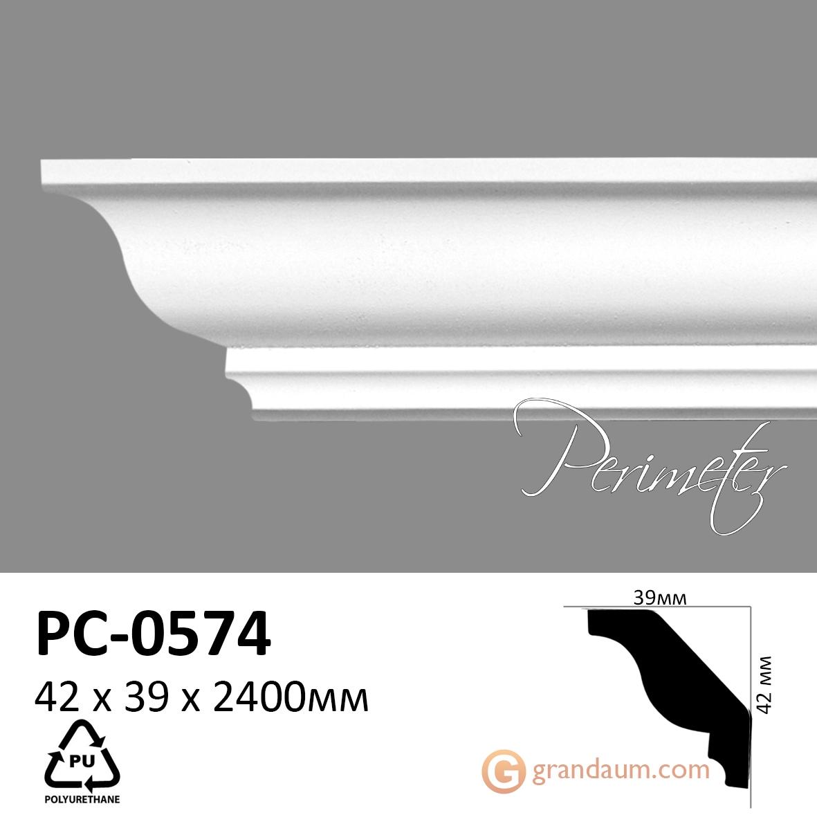 Карниз с гладким профилем Perimeter PC-0574