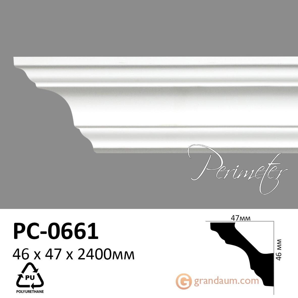 Карниз с гладким профилем Perimeter PC-0661